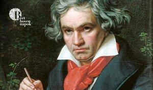 Beethoven Napok - Zongoraszonáták