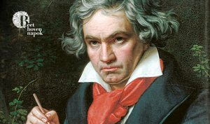 Beethoven Days - Beethoven Piano Sonatas